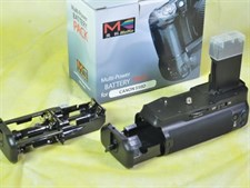 Meike Battery Grip For Canon 550D 600D 650D 700D