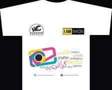 I Am Nikon Shirt With K.C.C Logo