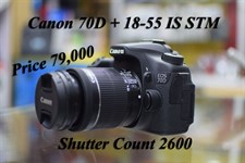 Canon 70D + 18-55 IS STM USED