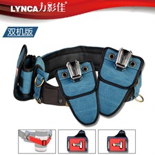 LYNCA UDK-22S SLR waist Digital Double Camera Belt Buckle Hanging Belt