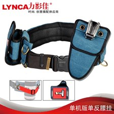 LYNCA New Style UDK-11D  Powerful Hanging SLR Camera Belt Buckle