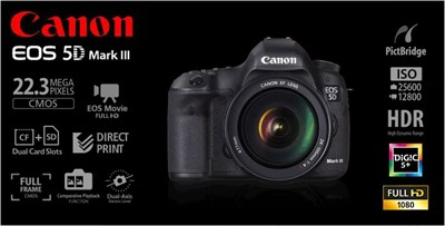 Dslr Canon 5d Mark Iii 24 105f4l Kit In Pakistan For Rs
